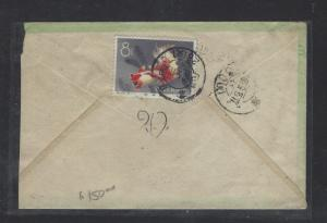 CHINA PRC COVER (P2408B) 8F GOLDFISH  ON ILLUSTRATED ENVELOPE