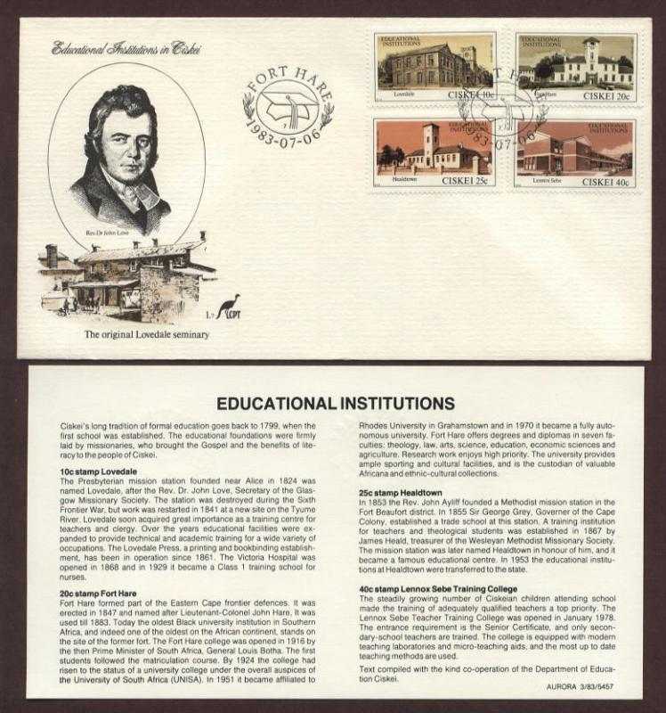 RSA Ciskei # 59 - # 62 , Educational Institutions , FDC