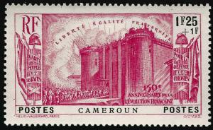 Cameroun SC B5 Mint VF SCV$12.50 very disturbed gum...A World of Stamps!