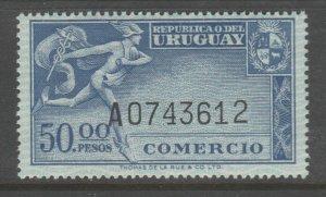 Uruguay revenue Fiscal stamp 10-9-20T MNH Gum a26