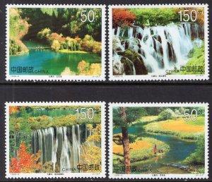 China 2850-2853 MNH VF