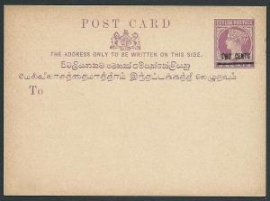 CEYLON QV TWO CENTS overprint postcard unused..............................46913