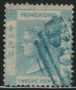 HONG KONG Used Scott # 3 Queen Victoria No Wmk, blue cancel (1 Stamp)
