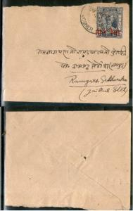 India Jaipur State 1An O/P 3ps King Man Singh Postal Stationary Env Used # 16...