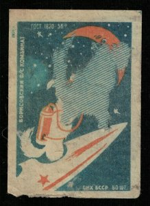 Space, Matchbox Label Stamp (ST-31)