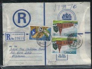 LESOTHO  (PP0310B) 1981  RLE+15C+4SX2 FROM ALWYNSKOP TO MASERU