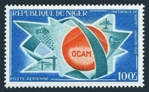 Niger C79,MNH.Michel 177. OCAM conference,1967.Industries.
