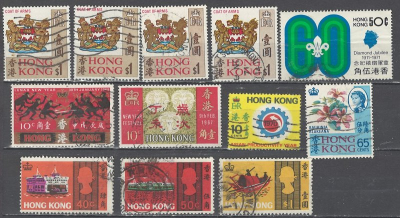 COLLECTION LOT # 2543 HONG KONG 12 STAMPS 1967+ CV+$20 CLEARANCE