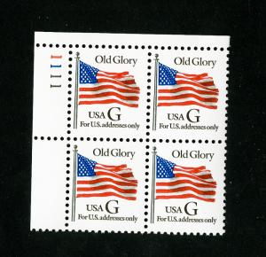 US Stamps # 2881 XF Plate Block of 4 OG NH Catalogue Value $70.00