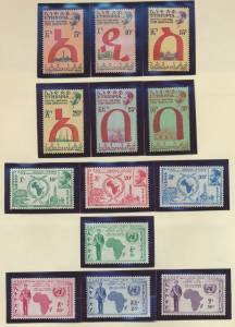 Ethiopia Stamps Scott #C46-63, Mint Never Hinged, 1957-8 Airmails Complete Se...