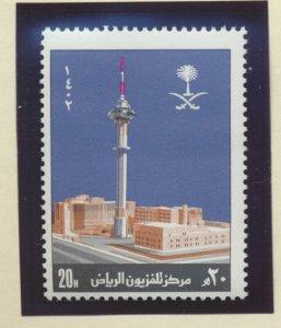 Saudi Arabia Stamp Scott #845, Mint Never Hinged