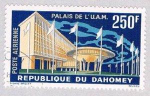 Dahomey C18 Used Palace  (BP3776)