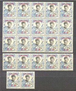 Tchongking 41 MH, 22x SCV77