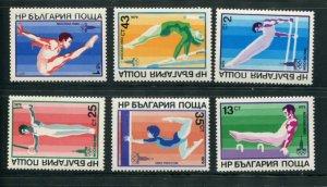 Bulgaria #2687-92 MNH
