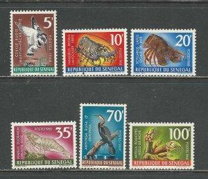 Senegal Scott catalogue # 300//306 Unused HR Short Set