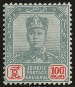1904 Malaya Johore $100 Green & Scarlet SG 77, superb MUH