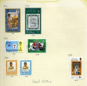 Brunei 1978-87 used range on page