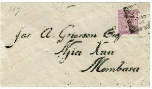 British East Africa 1896 Mombasa cancel on local cover, franked 8a SG 57