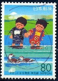 Friendly Tokyo (Tokyo), Japan stamp SC#Z433 used