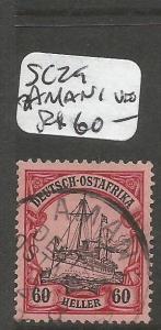 German East Africa SG 29 Amani VFU (7cmk)