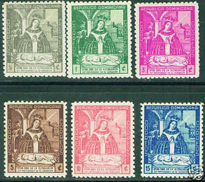 DOMINICAN REPUBLIC Scott 383-8 MH* 1942 set CV $28
