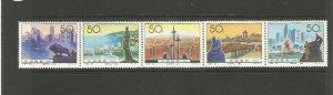China Shenzhen Economic Zone commemorative set of 5 stamps unmounted mint MNH