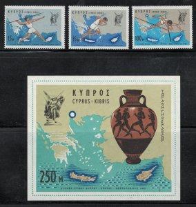 Cyprus 1967 Cyprus-Crete-Salonika Athletic Games Scott # 300- 303 MNH