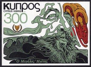 CYPRUS SCOTT 503