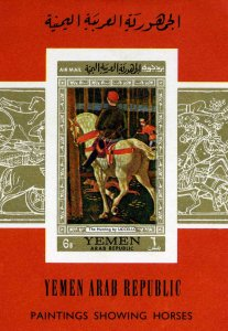 Yeman Arab Rep.1993 SHOWING HORSES Paintings s/s Imperforated Mint (NH)