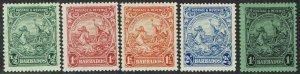 BARBADOS 1925 KGV SEAHORSES SET PERF 13 X 12