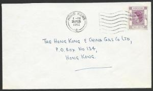 HONG KONG 1962 cover HONG KONG C machine cancel............................51860