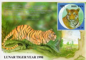 BHUTAN 1998  Sc#1188 TIGER - WILD CAT - LUNAR NEW YEAR Souvenir Sheet MNH