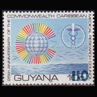 GUYANA 1981 - Scott# 427 Medicine Surch. 110c NH