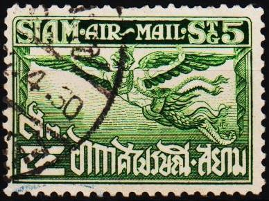 Thailand. 1925 5s S.G.239 Fine Used