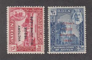 Aden State of Seiyun Scott #12-13 MH