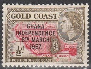 Ghana #5  MNH (S2625)