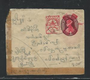 BURMA JAPANESE OCCUPATION (PP1904B) PSE TO INSEIN COVER #4