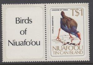 Tonga 4Niuafo'ou 40 Bird MNH VF