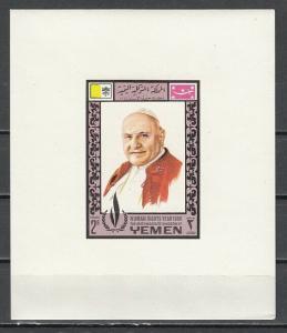 Yemen, Kingdom, Mi cat. 540, BL107 B. Pope John XXIII s/sheet.