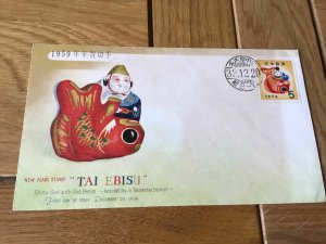 Japan Ebisu God with Sea Bream1959 new year  stamps cover Ref 55889