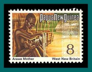 Papua New Guinea 1974 Arawe Mother, MNH  374,SG246