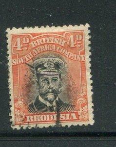 Rhodesia #125 Used  - Make Me A Reasonable Offer