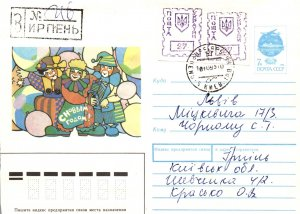 Ukraine on Russia Postal Stationary 1993 Cover