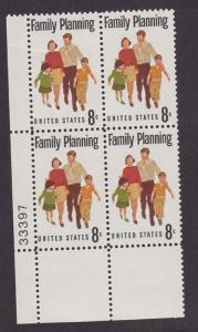 1455 Family Planning MNH Plate Block LL