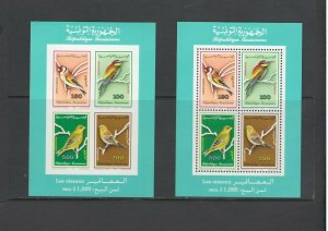 TUNISIA: Sc. 1014 a / **Beautiful BIRDS**/ Perf & Imperf SS  / MNH.