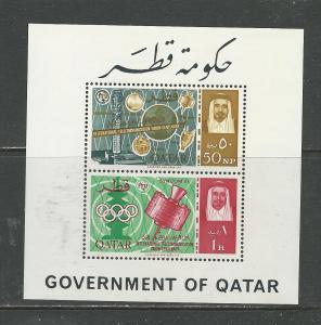 Qatar Scott catalogue #68a Unused Hinged