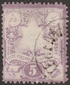 Persian stamp, Scott# 47, used, certified, 5c, violet,  #Q-1