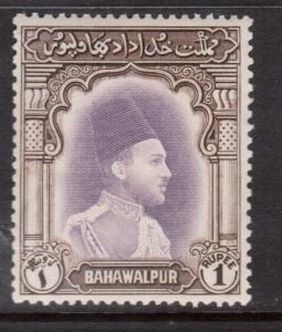 Pakistan Bahawalpur #12 Mint