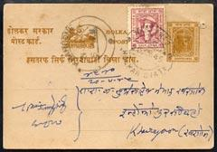 Indian States - Indore 1945 1/4a postal stat card bearing...