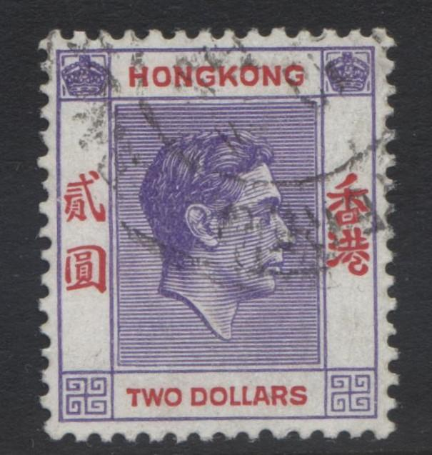 Hong Kong - Scott 164A - KGVI Definitive Issue- 1946 - FU - Single $2.00c Stamp